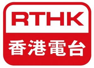 RTHK_logo-2-300x218